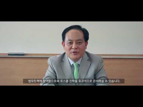 문상호 교수님 영상