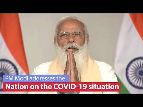 PM Modi addresses the nation on the COVID-19 situation | PMO