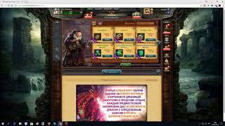 время для героя 6 уровень(бот)