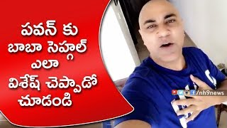 pawan kalyan birthday song by baba sehgal download