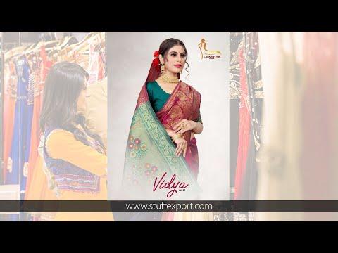 Lakshya Sarees Vidya Vol-4 Jacquard Silk Saree Catalog