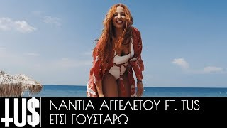 Gambar cover Νάντια Αγγελέτου ft. TUS - Έτσι γουστάρω - Official Video Clip