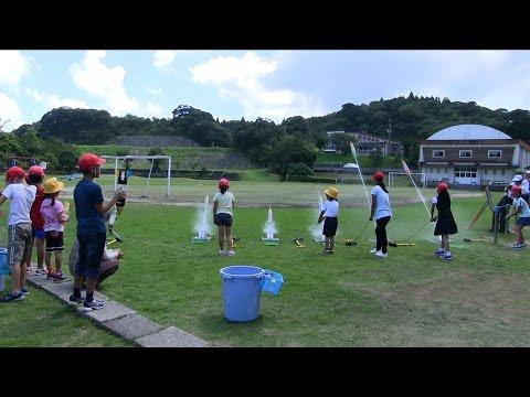 種子島の学校活動:古田小学校移動宇宙教室水ロケット発射