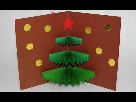 Елка. Как сделать новогоднюю 3Д открытку своими руками. Поделки из бумаги на новый год.