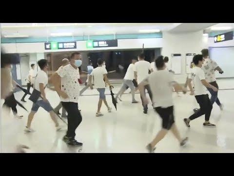 """""""Por favor dejen de golpearnos"""": ¿dónde estaba la policía de Hong Kong?"""