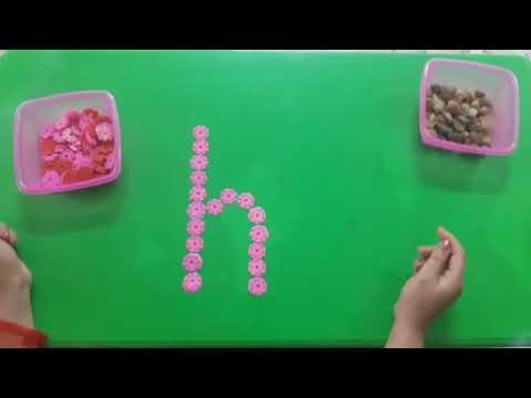 Hoạt động làm quen chữ cái.Người thực hiện cô giáo Phạm Thị Cam- GV trường MN Phú Châu