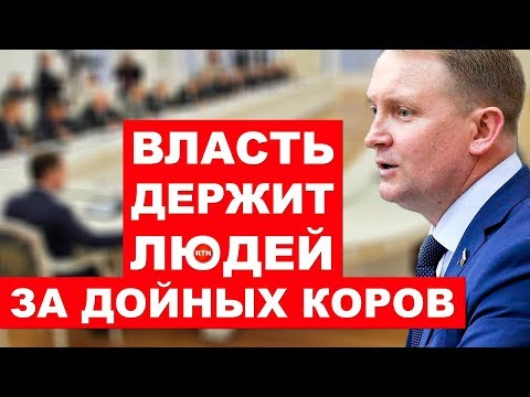 Жулики вытащили из карманов пенсионеров 1 000 000 000 000 рублей! | RTN