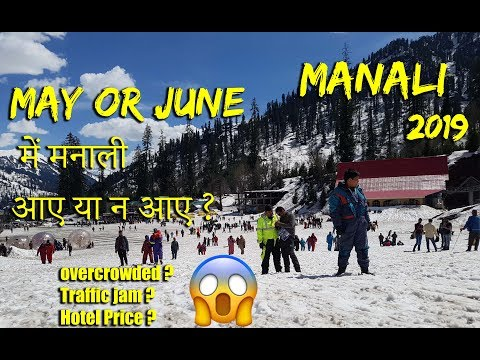 Is it good or bad Idea to visit Manali in May and June ? Hotel Price, Traffic Jam |