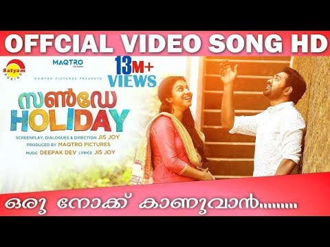Oru Nokku Song - Sunday Holiday - Asif Ali