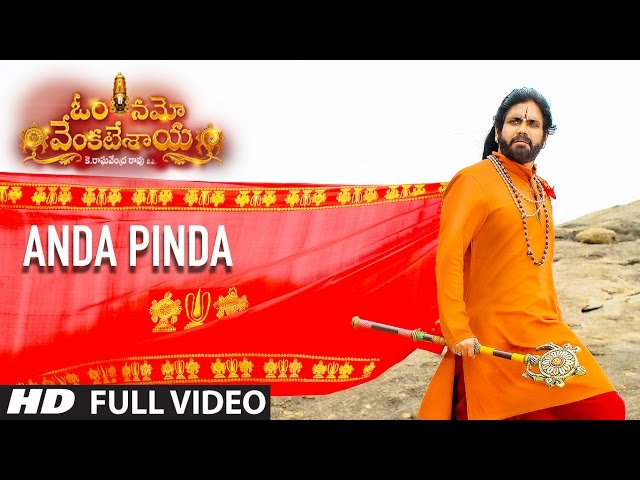 Anda Pinda Full Video Song | Om Namo Venkatesaya Movie Songs | Nagarjuna