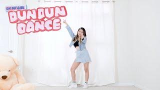 오마이걸(OH MY GIRL)_Dun Dun Dance_Lisa Rhee Dance Cover