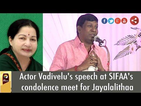 Actor Vadivelu's speech at SIFAA's condolence meet for Jayalalithaa
