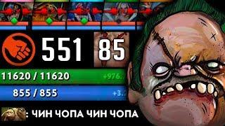 ПУДЖИНАТОР 500+ СИЛЫ В РАНКЕДЕ | DOTA 2