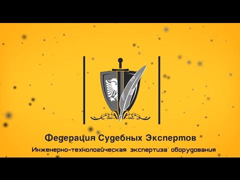 🔴 Инженерная экспертиза // Целесообразность экспертизы // Необходимость проведения