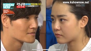Moon Geun Young Absolutely Controls Kim Jong Kook
