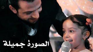 الصورة جميلة .. مع أولادي   عبدالقادر قوزع   Abdulqader Qawza