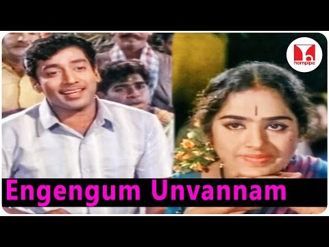 Kannamma Tamil Movie Songs   Engengum Unvannam    KR Vijaya Songs Tamil   Shankar Ganesh Hits