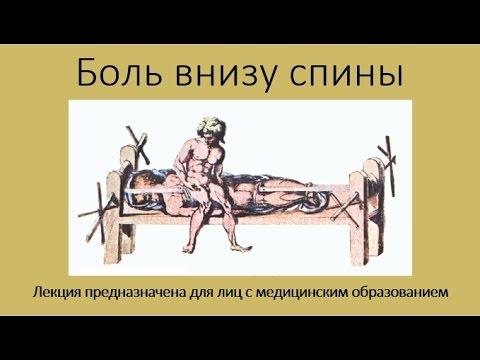 Лечение наружного эпикондилита локтевого сустава