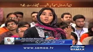 Musharraf aur talaba aamne samne, Awaz, 23 Sep 2015