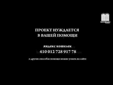 Можно ли читать молитвы с монитора? о. Максим Каскун