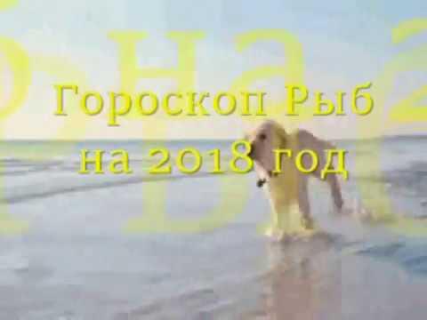 Гороскоп на 2007 для девы