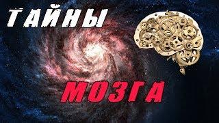 СЕНСАЦИЯ ИЛИ ПРОВОКАЦИЯ - Игры разума. Документальные фильмы, детективы HD.