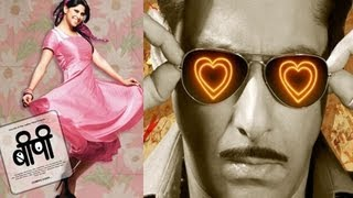 Koi bhi Marathi movies kaise Download kare.