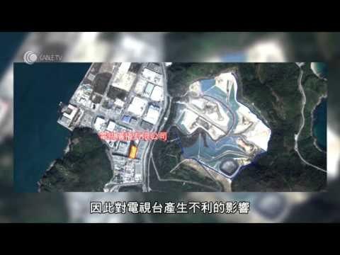 蔣匡文論香港各區風水﹣3 ﹣天水圍