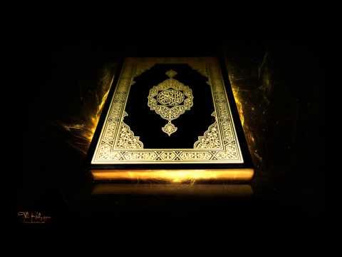 Al Quran Recitation by ABDURAHMAN MOULAVI (abdhullaass)MICR ADMIN