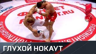 «Русского Макгрегора» отправили в глухой нокаут на турнире Fight Nights!