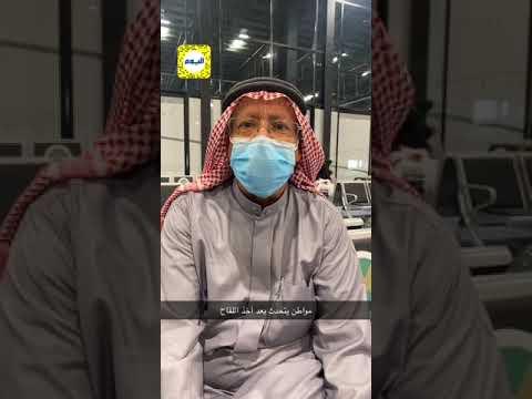 مواطن يروي تجبرته : لقاح كورونا أبسط من تعطيم الإنفلونزا الموسمية