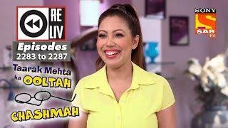 Weekly Reliv | Taarak Mehta Ka Ooltah Chashmah | 4th Sep To 8th Sep 2017 | Episode 2283 To 2287