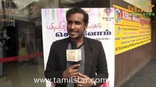 Music Director Pravin Saivi at Puthiyathor Ulagam Seivom Audio Launch