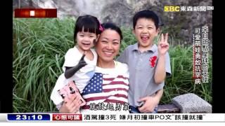 3歲萌娃勇抗罕病 斑點天使降臨1041129