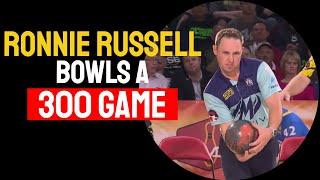 Смотреть онлайн Блестящий игрок в боулинг: Ронни Расселл