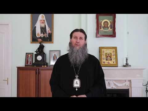 Митрополит Даниил о Страстной седмице