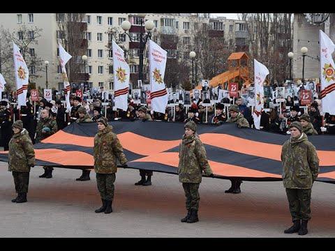 Митинг в день освобождения Старого Оскола
