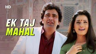 Ek Taj Mahal Dil Me | Kasak (1992) | Rishi Kapoor   - YouTube