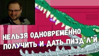 СМЕШНЫЕ МОМЕНТЫ С КУПЛИНОВЫМ l ЧАСТЬ 7
