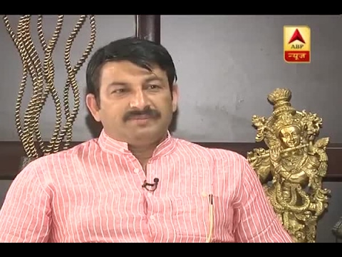 Shri Manoj Tiwari talks to ABP News about MCD elections.