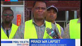 Ujenzi wa bandari ya Lamu kuendelea
