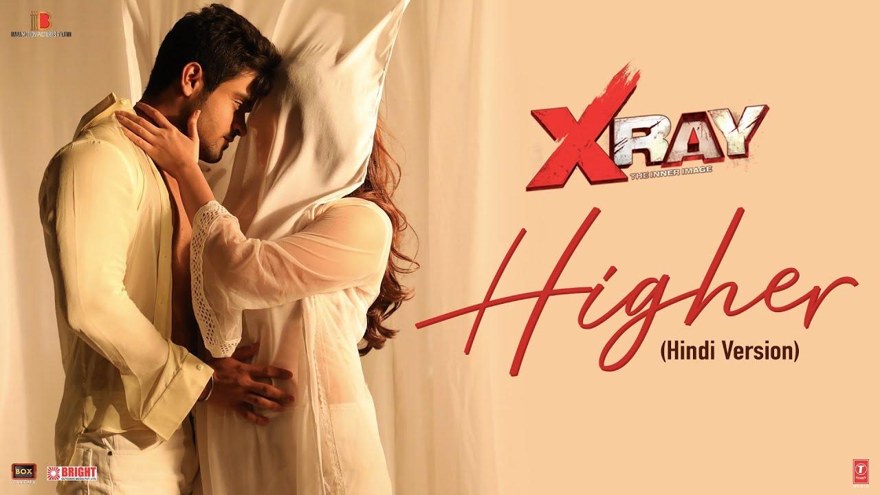 Higher हायर Hindi lyrics