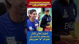 """Shahnawaz dahani says """"yes"""" to marriage with  sarah Taylor 
