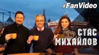 Стас Михайлов - Утро на 1 канале
