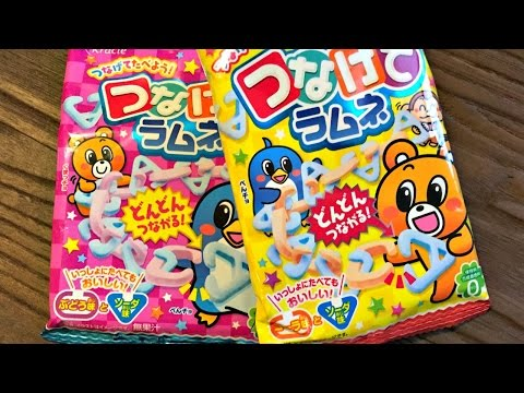 Tsunagete Ramune Chain Candy – Whatcha Eating? #203