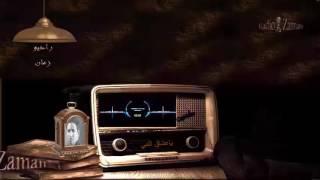 تحميل و مشاهدة سيد درويش ياعشاق النبي MP3