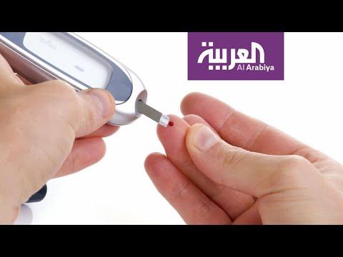 العرب اليوم - شاهد: حقن ضبط السكر ما لها وما عليها