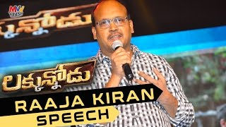 Director Raaja Kiran Speech At Luckunnodu Audio Launch