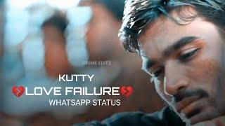 Kutty love failure 💔 whatsapp status tamil #dhanush #kutty