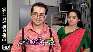 Naa Peru Meenakshi | 12th September 2018 | Full Episode No 1116 | ETV Telugu